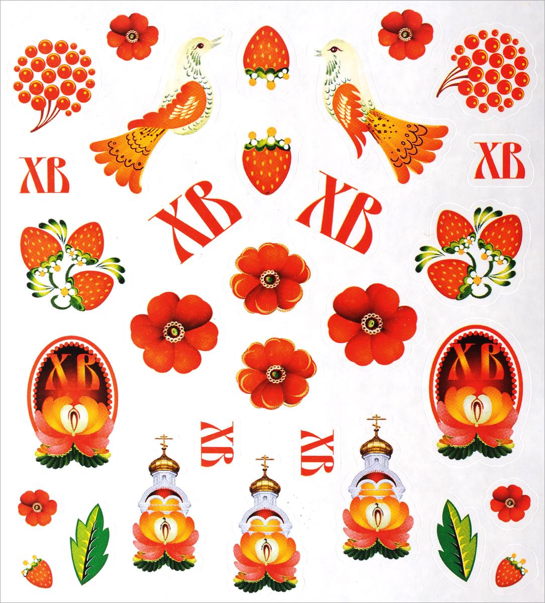 Набор декоративных наклеек Home Queen
