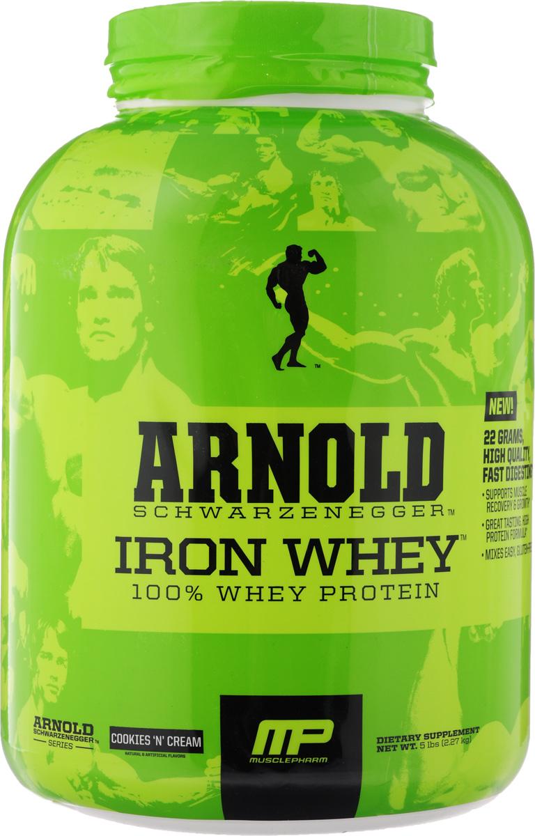 Протеин MusclePharm Arnold Iron Whey, печенье-крем, 2,27 кг0696859261695Протеин MusclePharm Arnold Iron Whey - это первоклассная добавка с высоким содержанием аминокислот, которые ежедневно необходимы организму. Независимо от возраста или уровня физической активности, сывороточный белок является ключевым компонентом любой диеты, поскольку действует в качестве катализатора мышечного роста и синтеза белка. Состав: протеиновая матрица, аминокислотная матрица, натуральные и искусственные ароматизаторы, полимеры глюкозы, гумми-матрица, масло семян льна, морская соль, ацесульфам калия, сукралоза, лактаза. Количество питательных веществ (1 порция - 32,4 г): жиры - 1 г, холестерин - 30 мг, натрий - 160 мг, калий - 160 мг, углеводы - 6 г, протеин - 22 г, витамин А - 12,26 МЕ, Витамин С - 0 мг, кальций - 95 мг, железо - 0,28 мг. Энергетическая ценность (1 порция - 32,4 г): 120 ккал. Товар сертифицирован.