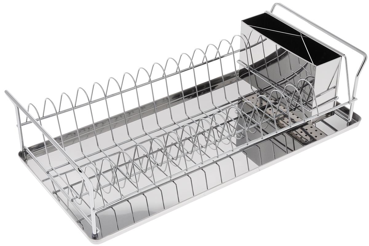 Сушилка для посуды Bekker Koch, с поддоном, 45 х 21 х 11,5 см. BK-5512BK-5512Сушилка Bekker Koch, изготовленная из нержавеющей стали, представляет собой решетку с ячейками для посуды и подставки для столовых приборов. Изделие оснащено металлическим поддоном для стекания воды. Сушилка Bekker Koch не займет много места на вашей кухне. Вы сможете разместить на ней большое количество предметов. Компактные размеры и оригинальный дизайн выделяют эту сушилку из ряда подобных. Размер сушилки: 45 х 21 х 11,5 см. Размер поддона: 45 х 21 х 0,7 см. Размер секции для приборов: 16 х 5,5 х 10 см.