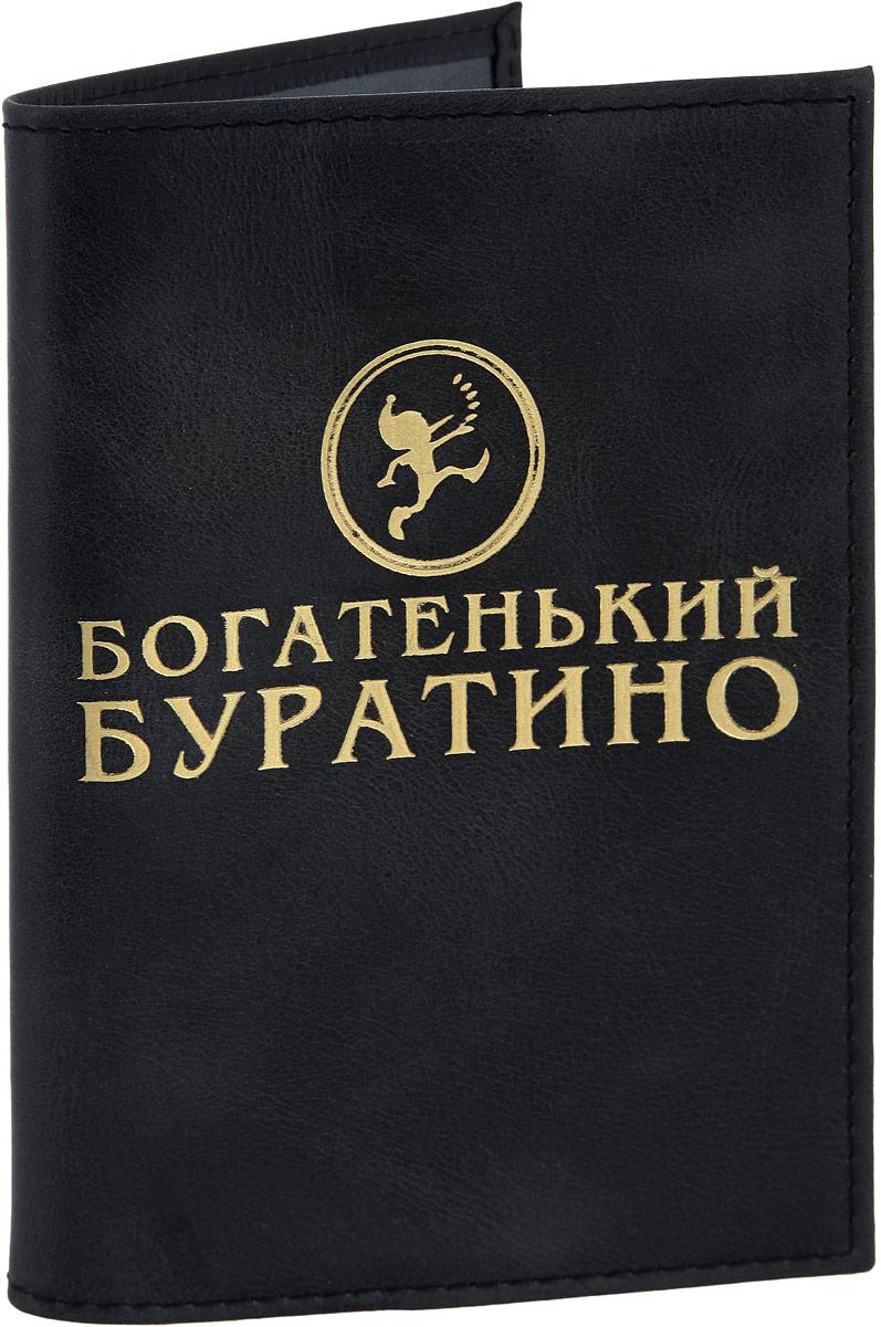 Обложка для паспорта ОРЗ-дизайн Богатенький Буратино, цвет: темно-серый. Орз-0298Орз-0298Стильная обложка для паспорта ОРЗ-дизайн Богатенький Буратино изготовлена из натуральной кожи и оформлена надписью Богатенький Буратино. Обложка для паспорта поможет сохранить внешний вид ваших документов и защитить их от повреждений, а также станет стильным аксессуаром.