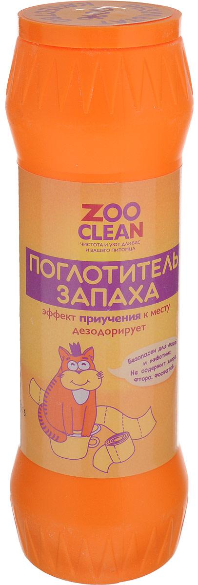 Поглотитель запаха Zoo Clean, с эффектом приучения к месту, 400 г. 1351313513_новый дизайнСредство Zoo Clean обеспечивает поглощение неприятного запаха в лотках (добавляется в виде наполнителя), клетках, террариумах, вольерах и других местах для животных. Эффект приучения к месту достигается путем добавления спецдобавок. Средство безопасно для людей и животных. Оно не содержит фтора, хлора и фосфатов. Состав: бикарбонат натрия, силикат кальция, спецдобавки, эфирные масла. Товар сертифицирован.