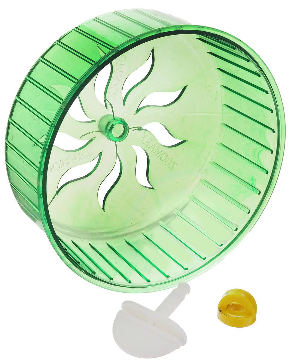Колесо для грызунов ЗооМарк, цвет: зеленый, диаметр 14 см(903)Колесо для грызунов ЗооМарк, выполненное из прочного пластика, очень удобное и бесшумное, с высоким уровнем безопасности. Поместив его в клетку, вы обеспечите своему питомцу необходимую физическую активность. Сплошная внутренняя поверхность без щелей убережет хомячка от возможных травм. Можно установить на подставку или прикрепить к решетке. Предназначено для карликовых хомяков и мышей. Диаметр колеса: 14 см.