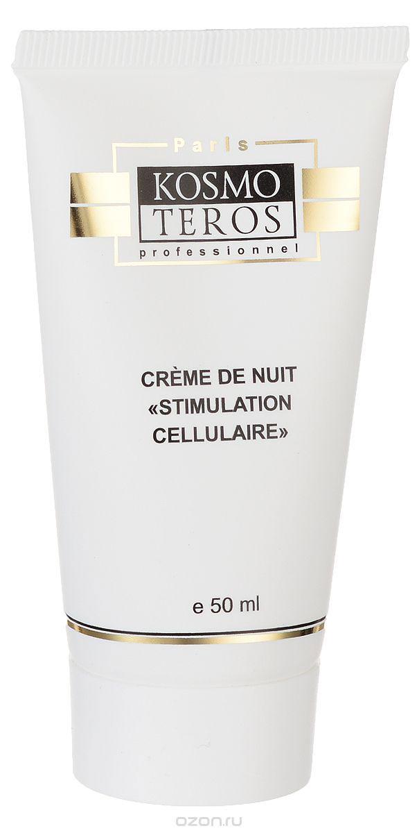 Kosmoteros Биостимулирующий дневной крем-корректор Creme de Jour Bio Stimulateur et Correcteur - 50 мл5012Высокоэффективный омолаживающий крем для восстановления, уплотнения и защиты дермы. Компенсирует снижение гормональной активности, что приводит к повышению тонуса кожи, степени ее увлажненности и уменьшению морщин. Активизирует жизненные процессы в клетках, возвращает им способность к самообновлению и выработке структурообразующих волокон кожи - коллагена и эластина. Поддерживает необходимый уровень увлажнения, восстанавливая гидратацию дермы и препятствуя трансэпидермальным потерям воды. Основные активные компоненты: Hyasealon 1, 2%, Iris Iso 4, 0%, Ridulisse C 4, 0%, масло ши, витамин Е. Показания к применению: для коррекции возрастного гормонального старения кожи.