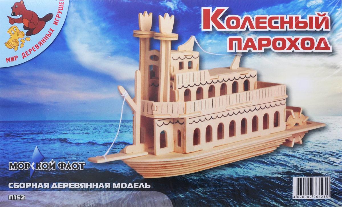 Мир деревянных игрушек Сборная деревянная модель Колесный пароход
