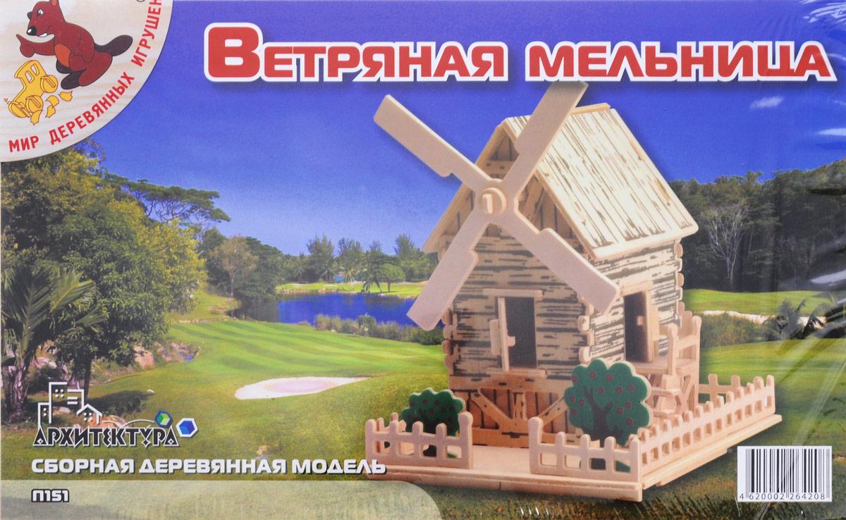 Мир деревянных игрушек Сборная деревянная модель Ветряная мельницаП151Сборная деревянная модель Игрушки из дерева Ветряная мельница выполнена из экологически чистой древесины, не содержит формальдегид. Данная модель включает в себя 36 деталей для сборки ветряной мельницы. Элементы модели выдавливаются из фанерной доски и собираются согласно инструкции. Лучше всего проклеивать места соединения клеем сразу при сборке, так собранная вами модель будет дольше радовать вас. Вы можете раскрасить вашу модель, используя любые краски. В этом случае нужно заранее продумать как общий дизайн модели, так и окраску каждой детали. При сборке модели развивается моторика рук, усидчивость, внимательность, пространственное и абстрактное мышления. Производитель рекомендует использовать темперные краски. После можно покрыть лаком.