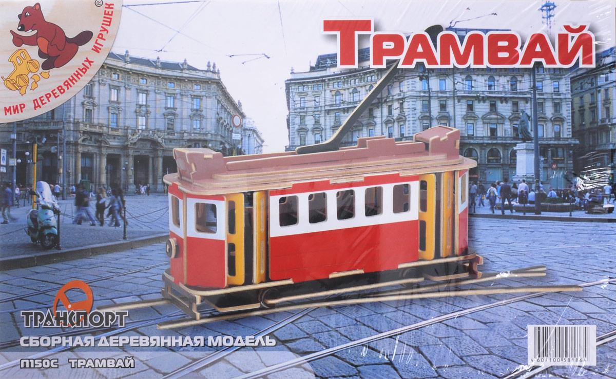 Мир деревянных игрушек Сборная деревянная модель Трамвай