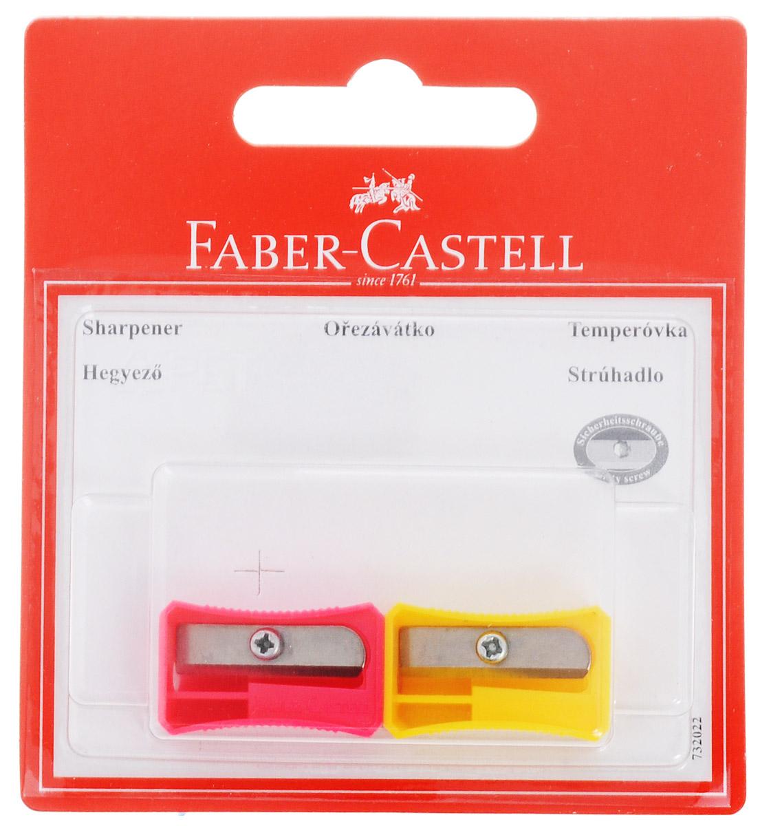 Faber-Castell Точилка цвет розовый желтый 2 шт263221_розовый, желтыйТочилка Faber-Castell предназначена для затачивания классических простых и цветных карандашей. В наборе две точилки из пластика розового и желтого цветов с рифленой областью захвата. Острые лезвия обеспечивают высококачественную и точную заточку деревянных карандашей.