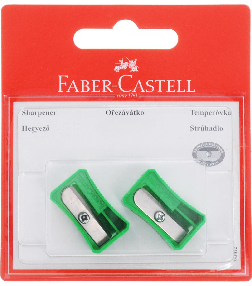 Faber-Castell Точилка цвет зеленый 2 шт263221_зеленыйТочилка Faber-Castell предназначена для затачивания классических простых и цветных карандашей. В наборе две точилки из прочного пластика зеленого цвета с рифленой областью захвата. Острые лезвия обеспечивают высококачественную и точную заточку деревянных карандашей.