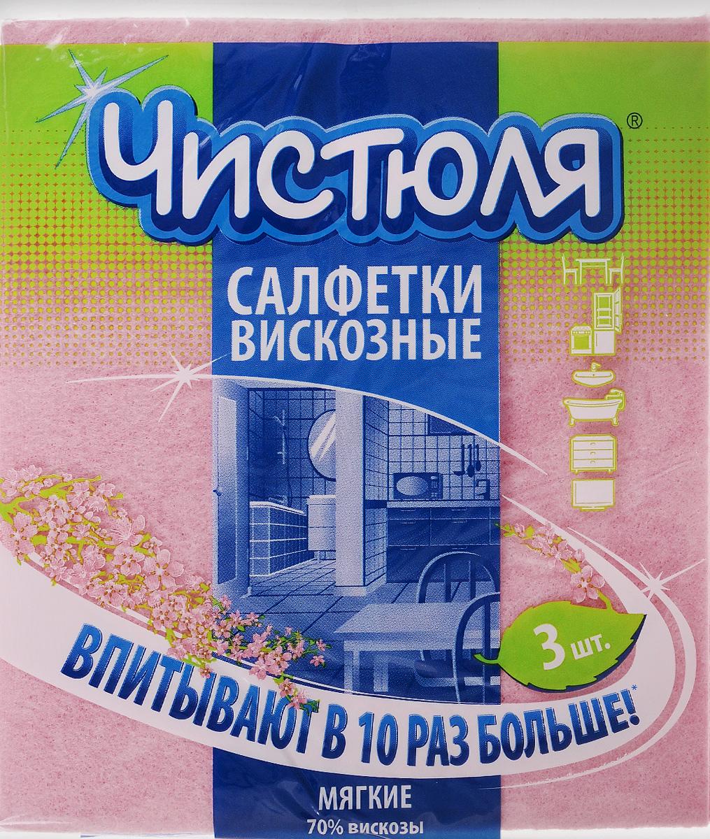 Набор салфеток Чистюля, цвет: розовый, 34 х 38 см, 3 шт9673_розовыйХозяйственные салфетки Чистюля, выполненные из вискозы и полиэстера, станут незаменимыми помощниками на кухне и в ванной комнате. За счет высокого содержания вискозы изделия отлично очищают любые поверхности, впитывая влагу вместе с грязью. Не оставляют ворсинок и разводов. Легко отстирываются при температуре до 70°C. Размер салфетки: 34 х 38 см. Состав: 70% вискоза, 30% полиэстер.