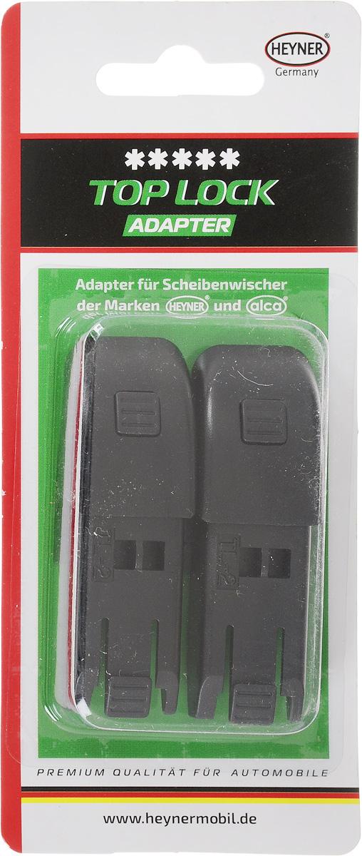Адаптер для щеток стеклоочистителя Heyner, c верхним замком, 2 штW300230Адаптеры с верхним замком Heyner, выполненные из пластика, предназначены для поводка щеток стеклоочистителя типа TOP LOCK и применяются для установки дворников.
