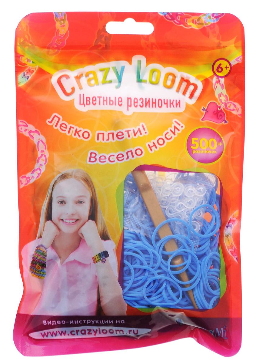 Оригами Набор резиночек Crazy Loom цвет синий 500 штAST000000000180226Набор синих резиночек Оригами Crazy Loom подходит для создания различных украшений с помощью увлекательного плетения. Резиночки хорошо тянутся, позволяя плести разнообразные узоры. Плетение резиночками удобно выполнять руками или крючком. Концы готового браслета удобно соединять специальными замочками. В наборе - 15 замочков. Резинки очень долго сохраняют первоначальный вид и цвет. Набор призван развивать фантазию и воображение ребенка, он тренирует мелкую моторику, учит быть внимательным и терпеливым, дает понимание моды и стиля. В наборе 500 резиночек, 15 замочков и крючок.