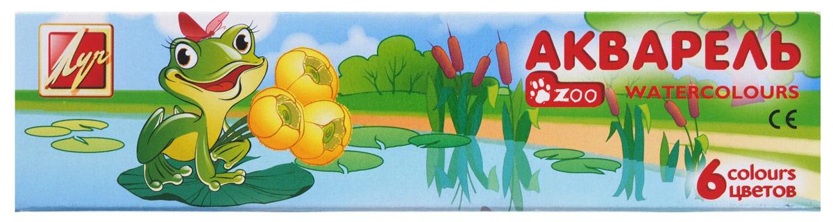 Луч Краски акварельные Зоо Лягушка 6 цветов ( 19с 1246-08_лягушка )