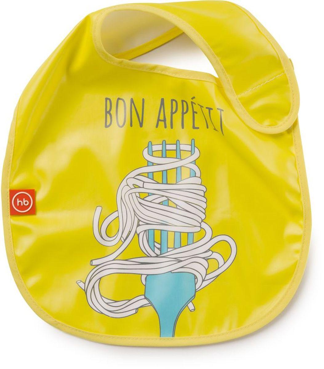 Happy Baby Фартук нагрудный Приятного аппетита16009Нагрудный фартук Happy Baby Приятного аппетита выполнен из полиуретана, полиэстера и хлопка и украшен изображением вилки и спагетти. Фартук имеет удобную застежку-липучку для быстрого надевания и снимания. Нагрудный фартук Happy Baby Вкусный завтрак поможет защитить одежду малыша во время кормления. Рекомендовано детям от 6 месяцев.