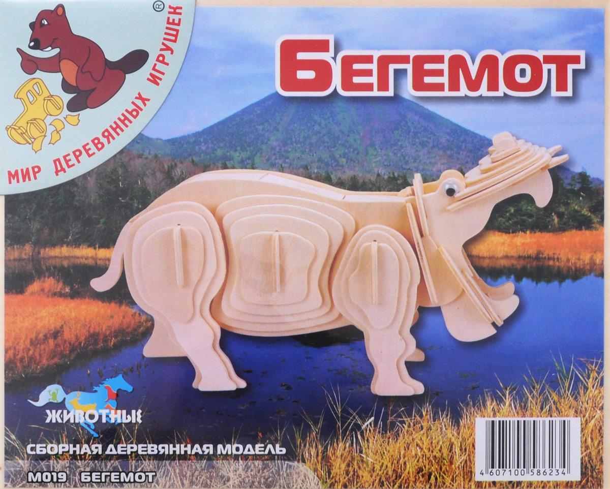 Мир деревянных игрушек Сборная деревянная модель Бегемот
