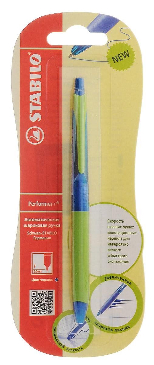 Stabilo Ручка шариковая автоматическая Performer + цвет чернил синий цвет корпуса синий зеленый