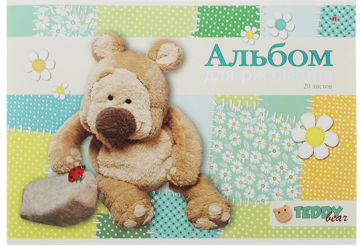 Альт Альбом для рисования Teddy Bear 20 листов1-20-251_мишкаАльбом для рисования Альт Teddy Bear порадует маленького художника и вдохновит его на творчество. Альбом изготовлен из белоснежной бумаги с яркой обложкой из плотного картона, оформленной изображением плюшевого медвежонка. Внутренний блок альбома, соединенный металлическими скрепками, состоит из 20 листов. Высокое качество бумаги позволяет рисовать в альбоме карандашами, фломастерами, акварельными и гуашевыми красками.