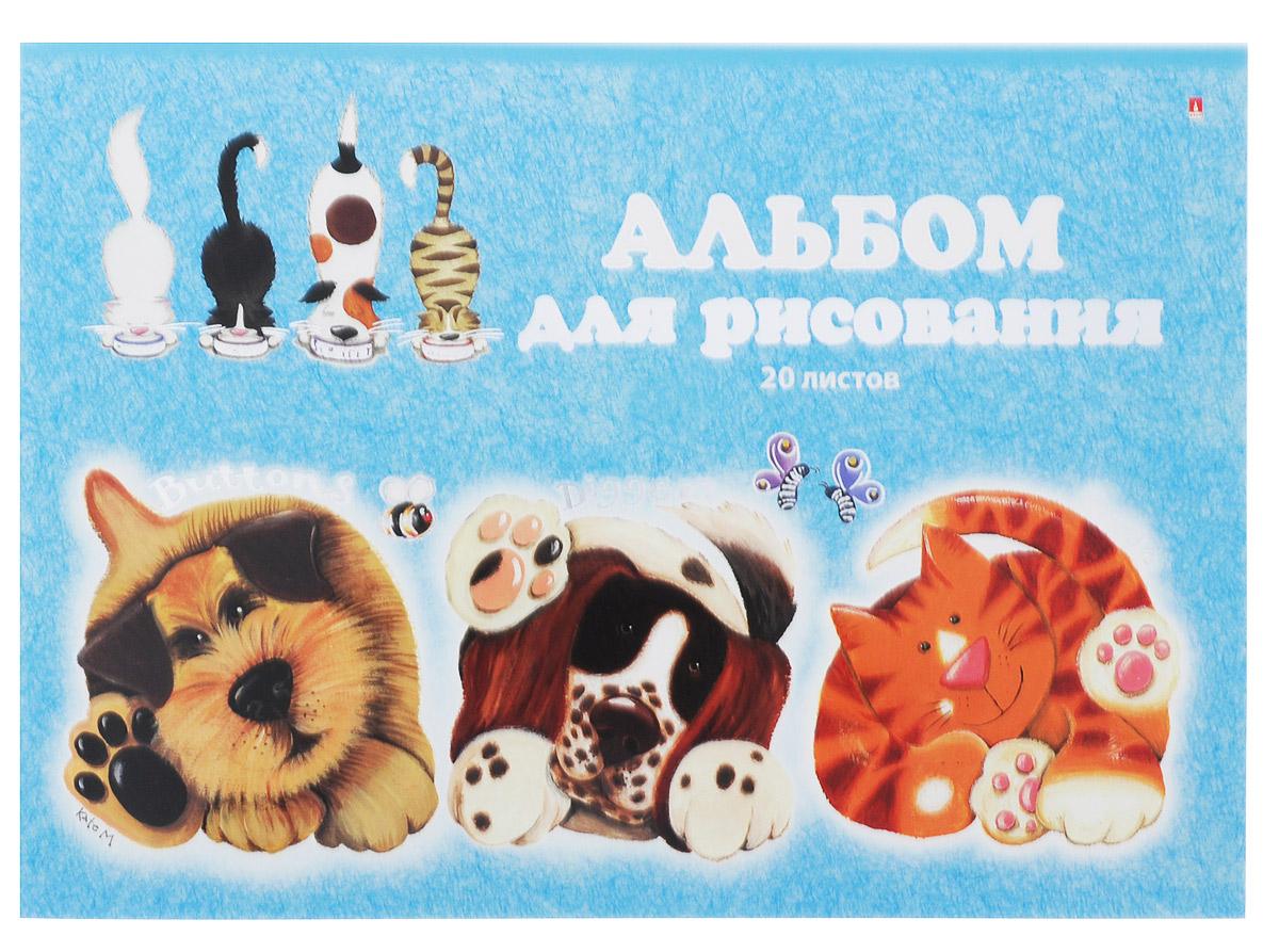 Альт Альбом для рисования Кот и Собаки 20 листов