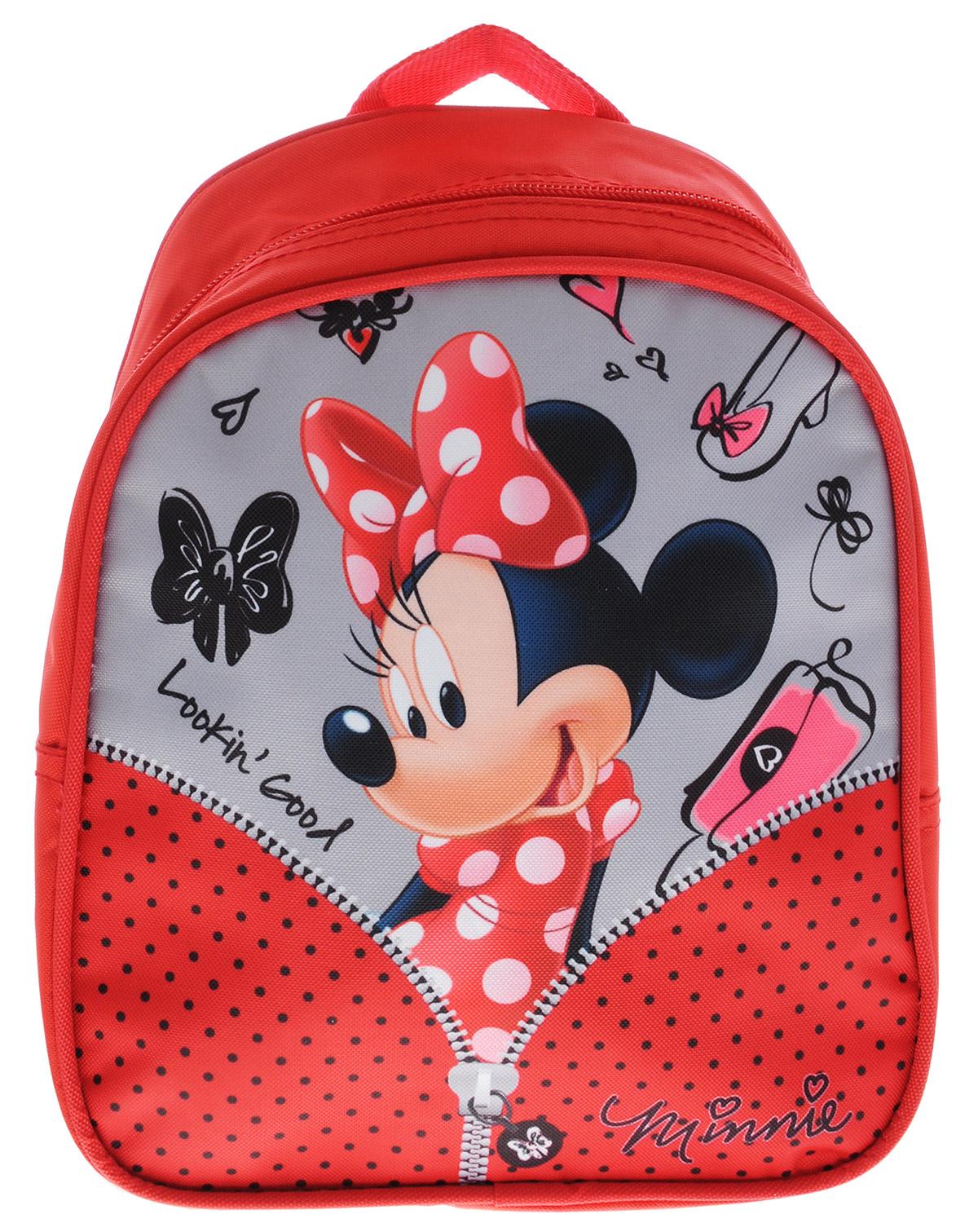 Disney Рюкзак дошкольный малый Минни29130Малый дошкольный рюкзак Disney Минни выполнен из прочного полиэстера и украшен изображением очаровательной Минни Маус (сублимированная печать). Рюкзак имеет одно отделение на молнии, регулируемые лямки и специальную ручку для размещения на вешалке. Износостойкая ткань с водоотталкивающей пропиткой сохранит содержимое рюкзака сухим. Порадуйте своего ребенка таким замечательным подарком!