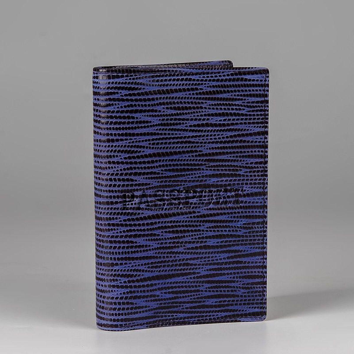 Обложка для паспорта Piero, цвет: пурпурный. ЖКГ1501250_46ЖКГ1501250_46Стильная обложка для паспорта из натуральной кожи с тиснением. Smart-решение: для облегчения изделия все перегородки выполнены из ткани.