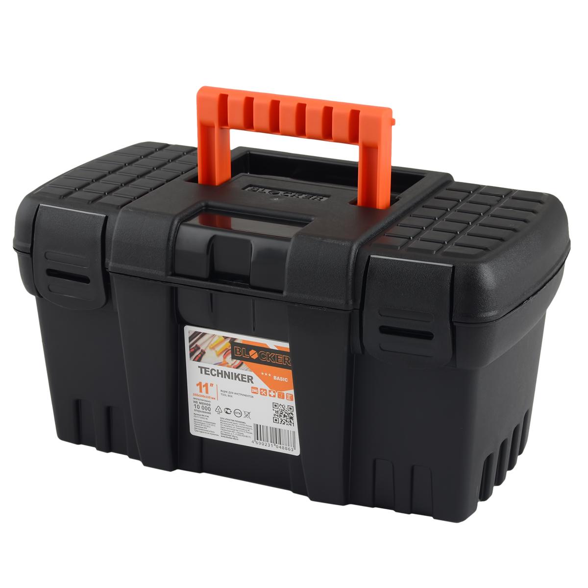 Ящик для инструментов Blocker Techniker, цвет: черный, 380 х 210 х 195 ммBR3747ЧРОтлично подходит для организации хранения и транспортировки инструментов и принадлежностей к ним в автомобиле, на даче или дома. Петли и замки выполнены единым элементом с корпусом. Не имеет внутреннего лотка. Каждый элемент имеет ресурс 10 000 изгибов, что позволяет интенсивно эксплуатировать продукт несколько лет.