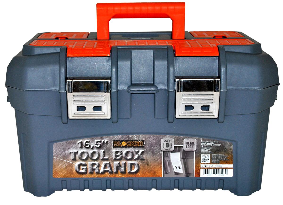 Ящик для инструментов Blocker Grand Solid, цвет: серый, оранжевый, 420 х 250 х 230 ммBR3933СРСВИНЦЯщик для инструментов с двумя стальными замками уникальной конструкции, что обеспечивает дополнительную прочность даже при повышенных нагрузках. Встроенные органайзеры на крышке подходят для хранения и переноски скобяных изделий, а также небольших ключей и отверток. По бокам ящика отверстия для плечевого ремня.