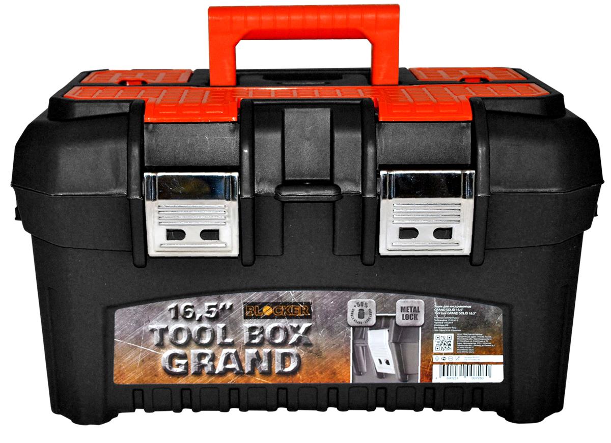 Ящик для инструментов Blocker Grand Solid, цвет: черный, оранжевый, 420 х 250 х 230 ммBR3933ЧРОРЯщик для инструментов с двумя стальными замками уникальной конструкции, что обеспечивает дополнительную прочность даже при повышенных нагрузках. Встроенные органайзеры на крышке подходят для хранения и переноски скобяных изделий, а также небольших ключей и отверток. По бокам ящика отверстия для плечевого ремня.