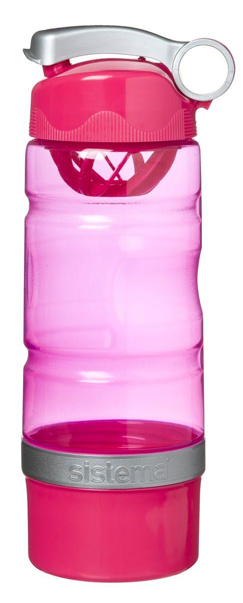Бутылка питьевая Sistema, спортивная, цвет: малиновый, 615 мл535_малиновый