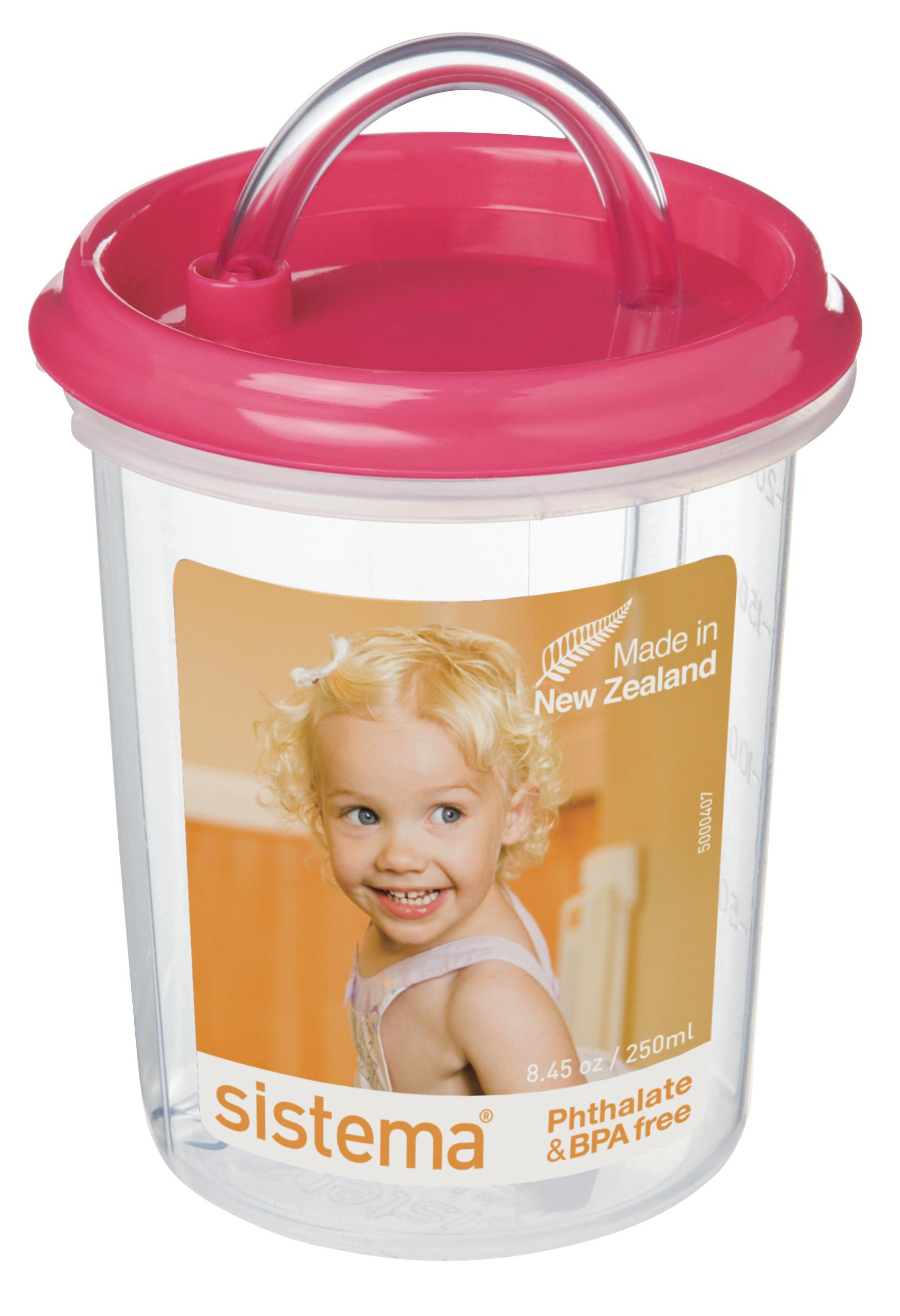 Чашка детская Sistema, с трубочкой, цвет: малиновый, 250 мл40_малиновый
