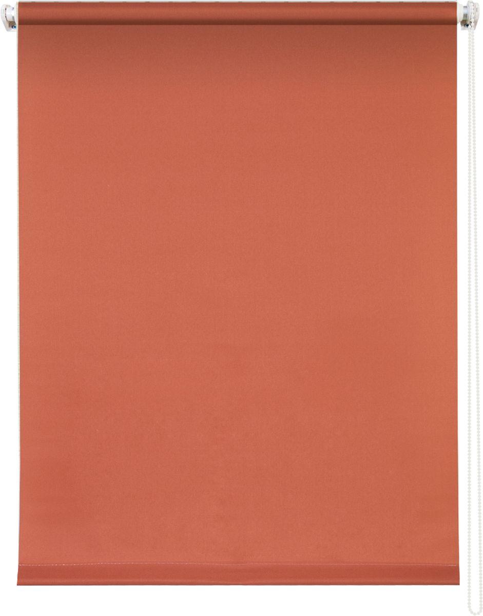Штора рулонная Уют Плайн, цвет: терракот, 60 х 175 см62.РШТО.7519.060х175Штора рулонная Уют Плайн выполнена из прочного полиэстера с обработкой специальным составом, отталкивающим пыль. Ткань не выцветает, обладает отличной цветоустойчивостью и светонепроницаемостью. Штора закрывает не весь оконный проем, а непосредственно само стекло и может фиксироваться в любом положении. Она быстро убирается и надежно защищает от посторонних взглядов. Компактность помогает сэкономить пространство. Универсальная конструкция позволяет крепить штору на раму без сверления, также можно монтировать на стену, потолок, створки, в проем, ниши, на деревянные или пластиковые рамы. В комплект входят регулируемые установочные кронштейны и набор для боковой фиксации шторы. Возможна установка с управлением цепочкой как справа, так и слева. Изделие при желании можно самостоятельно уменьшить. Такая штора станет прекрасным элементом декора окна и гармонично впишется в интерьер любого помещения.