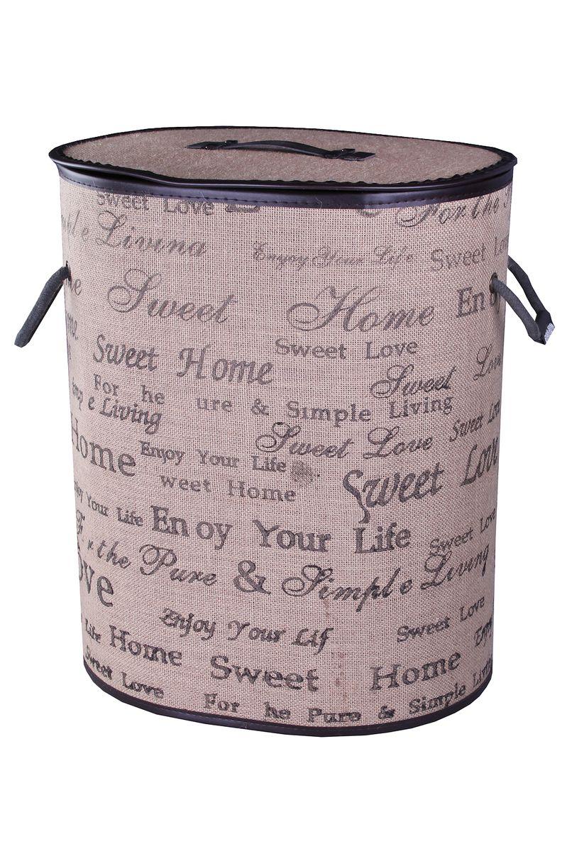 Корзина для белья Empire of Dishes, 44 x 34 x 55 смIM99-5104Корзина для белья Empire of Dishes выполнена из прочного бамбука и дополнена кожаными вставками. Внешние стенки изделия декорированы надписями. Корзина снабжена крышкой и двумя текстильными ручками для удобной переноски. Корзины для белья являются одним из важнейших аксессуаров любой ванной комнаты. Они помогают экономить пространство, аккуратно хранить грязное белье, а также могут быть использованы в качестве декоративного элемента.