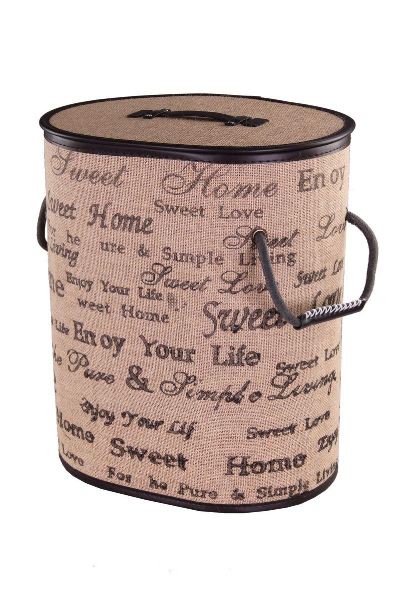 Корзина для белья Empire of dishes, 39x29x48 см, цвет: коричневый. IM99-5107IM99-5107Корзины для белья являются одним из важнейших аксессуаров любой ванной комнаты. Они помогают экономить пространство, а так же могут быть использованы в качестве декоративного элемента. Корзина для белья выполнена из бамбука.