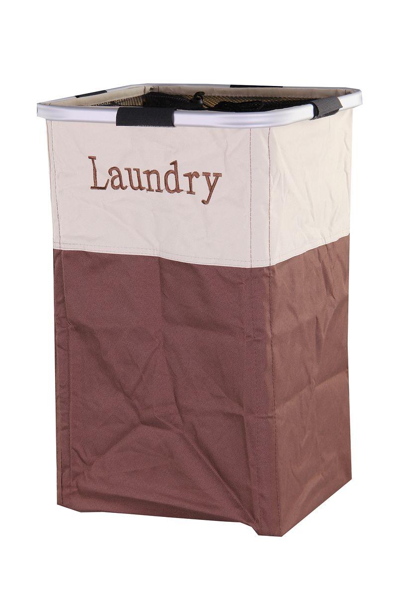 Корзина для белья Empire of dishes, 53x54 см, цвет: коричневый. IM99-5115IM99-5115Корзины для белья являются одним из важнейших аксессуаров любой ванной комнаты. Они помогают экономить пространство, а так же могут быть использованы в качестве декоративного элемента. Корзина для белья выполнена из ткани.