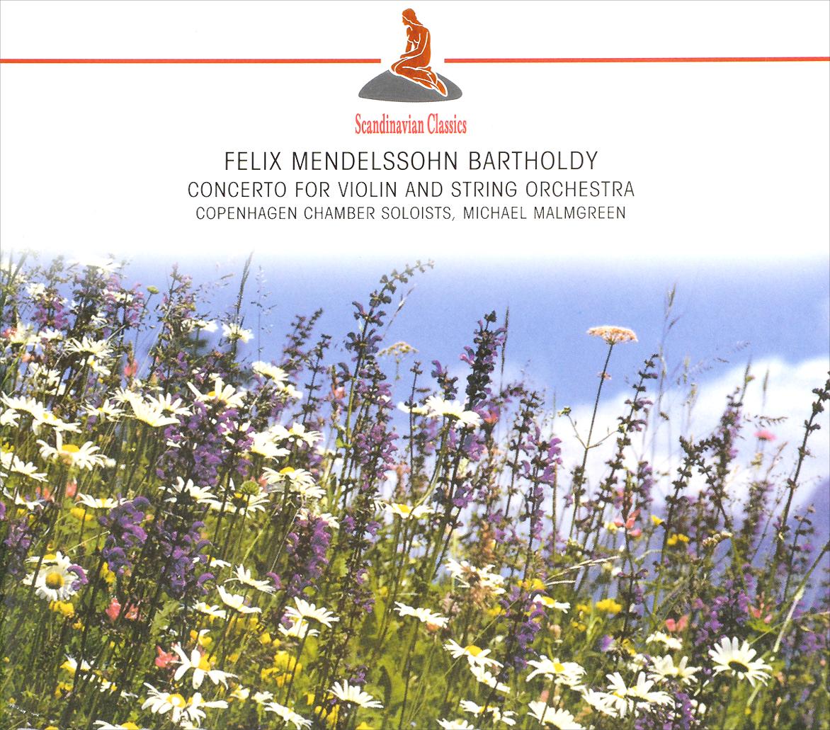 К изданию прилагается 4-страничный вкладыш со списком треков и дополнительной информацией на английском языке.