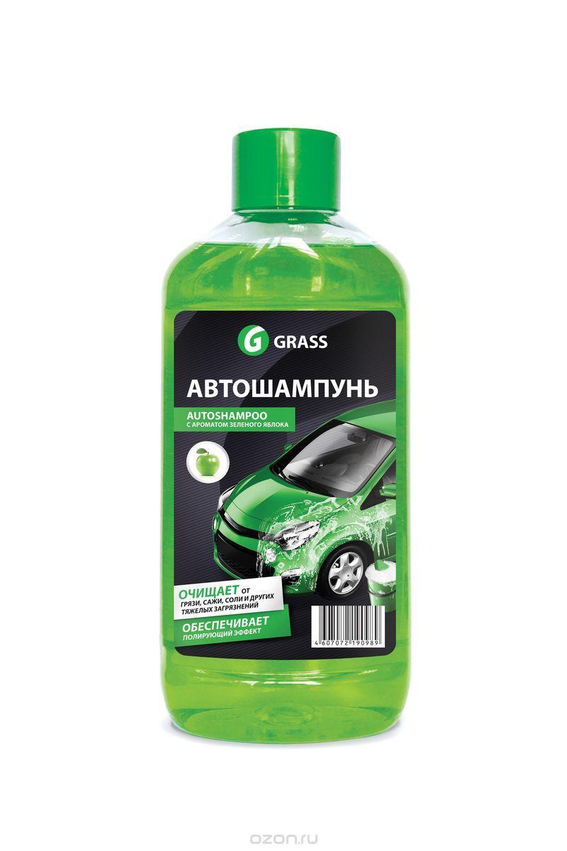 Автошампунь Grass Universal, с ароматом яблока, 1 л111100-2Автошампунь Grass Universal эффективно очищает въевшуюся грязь, сажу, масляные пятна, соль и другие эксплуатационные загрязнения. Обеспечивает полирующий эффект. Не оказывает раздражающего воздействия на кожу рук. Разводится водой из расчета 20-30 г на 10 л воды. Товар сертифицирован.
