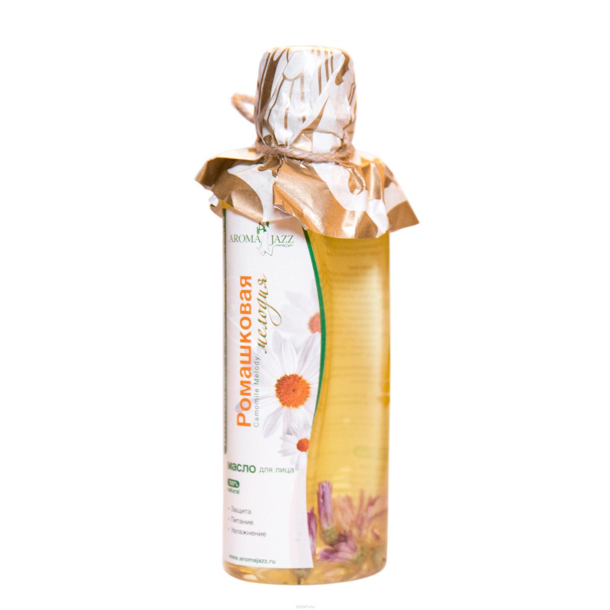 Aroma Jazz Масло жидкое для лица Ромашковая мелодия, 200 мл2105Действие: снимает раздражение, воспаление, зуд, разглаживает морщины, обладает легким отбеливающим действием и восстанавливает упругость кожи. Масло ромашки — прекрасное успокаивающее и противовоспалительное средство. Оно эффективно при кожной аллергии и может использоваться для профилактики кожных заболеваний в качестве дополнительного средства местной терапии. Масло способствует устранению раздражительности, избавляет от усталости и перевозбуждения, снимает нервные напряжения и устраняет бессонницу. Противопоказания аллергическая реакция на составляющие компоненты. Срок хранения 24 месяца. После вскрытия упаковки рекомендуется использование помпы, использовать в течение 6 месяцев. Не рекомендуется снимать помпу до завершения использования.