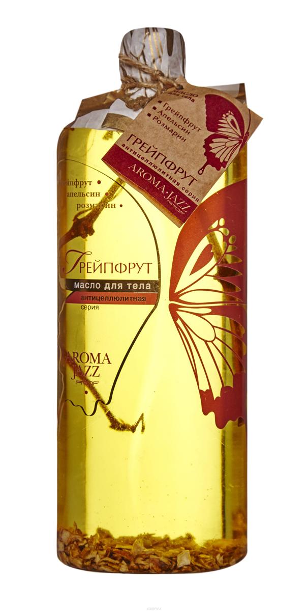 "Aroma Jazz Масло жидкое для тела Антицеллюлитное ""Грейпфрут"", 1000 мл 10303"
