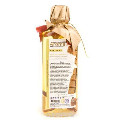 Aroma Jazz Масло жидкое для тела питательное Шоколадный блюз, 350 мл0402Действие: Смягчает и увлажняет раздраженную кожу, восстанавливает ее защитный барьер. Масло способствует уменьшение жировых отложений, лимфодренажу и выведению шлаков. Тонизирует и защищает кожу. Противопоказания: индивидуальная непереносимость компонентов продукта. Срок хранения: 24 месяца. После вскрытия упаковки рекомендуется использовать помпу, использовать в течении 6 месяцев. Не рекомендуется снимать помпу до завершения использования.
