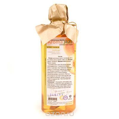 Aroma Jazz Масло жидкое для тела омолаживающее Персик, 350 мл0502Действие: способствует регенерации сухой и чувствительной кожи. Делает ее упругой и эластичной, смягчает, обладает противовоспалительным и заживляющим действием. Масло быстро впитывается и подходит для ежедневного ухода. Не вызывает аллергических реакция и раздражений. Противопоказания: индивидуальная непереносимость компонентов продукта. Срок хранения: 24 месяца. После вскрытия упаковки рекомендуется использовать помпу, использовать в течении 6 месяцев. Не рекомендуется снимать помпу до завершения использования.