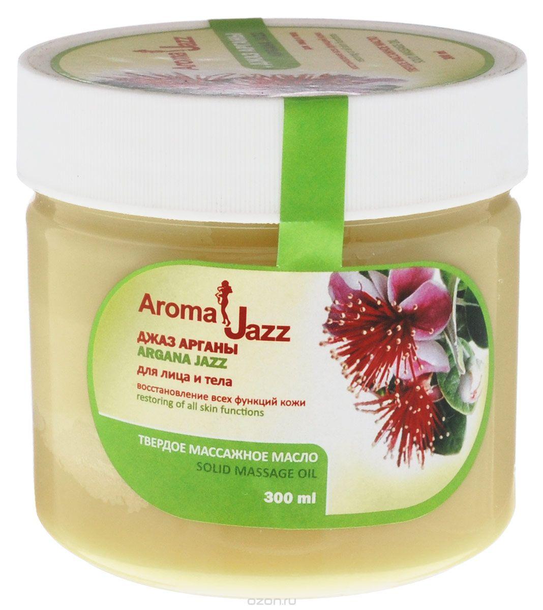 Aroma Jazz Твердое масло питательное Джаз арганы, 300 мл0109Действие: способствует омоложению кожи и устранению морщин, смягчает и увлажняет, снимает ощущение стянутости и предотвращает пересыхание, снимает раздражение. Масло применяют для ухода за нежной чувствительной кожей. Являясь хорошим ранозаживляющим средством, Противопоказания: индивидуальная непереносимость компонентов продукта. Срок хранения: 24 месяца. После вскрытия упаковки использовать в течение 6 месяцев.