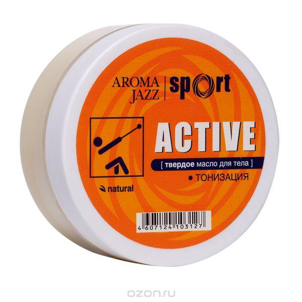 Aroma Jazz Масло твердое АРОМА СПОРТ ACTIVE, 150 мл6100Действие: используется для заживления микротрещин, ссадин, профилактики образования рубцов и шрамов. Приятное тонизирующее действие на кожу, улучшает питание, придает ей гладкость и упругость. Противопоказания: индивидуальная непереносимость компонентов. Срок годности 24 месяца. После вскрытия упаковки использовать в течении 6 месяцев.
