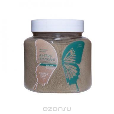 Aroma Jazz Микронизированные бурые водоросли для обертывания Антицеллюлит, 700 мл1142Действие: расщепляет жировые отложения, выводит шлаки и токсины, устраняет проявления целлюлита, предотвращает появление растяжек, подтягивает кожу и повышает упругость.