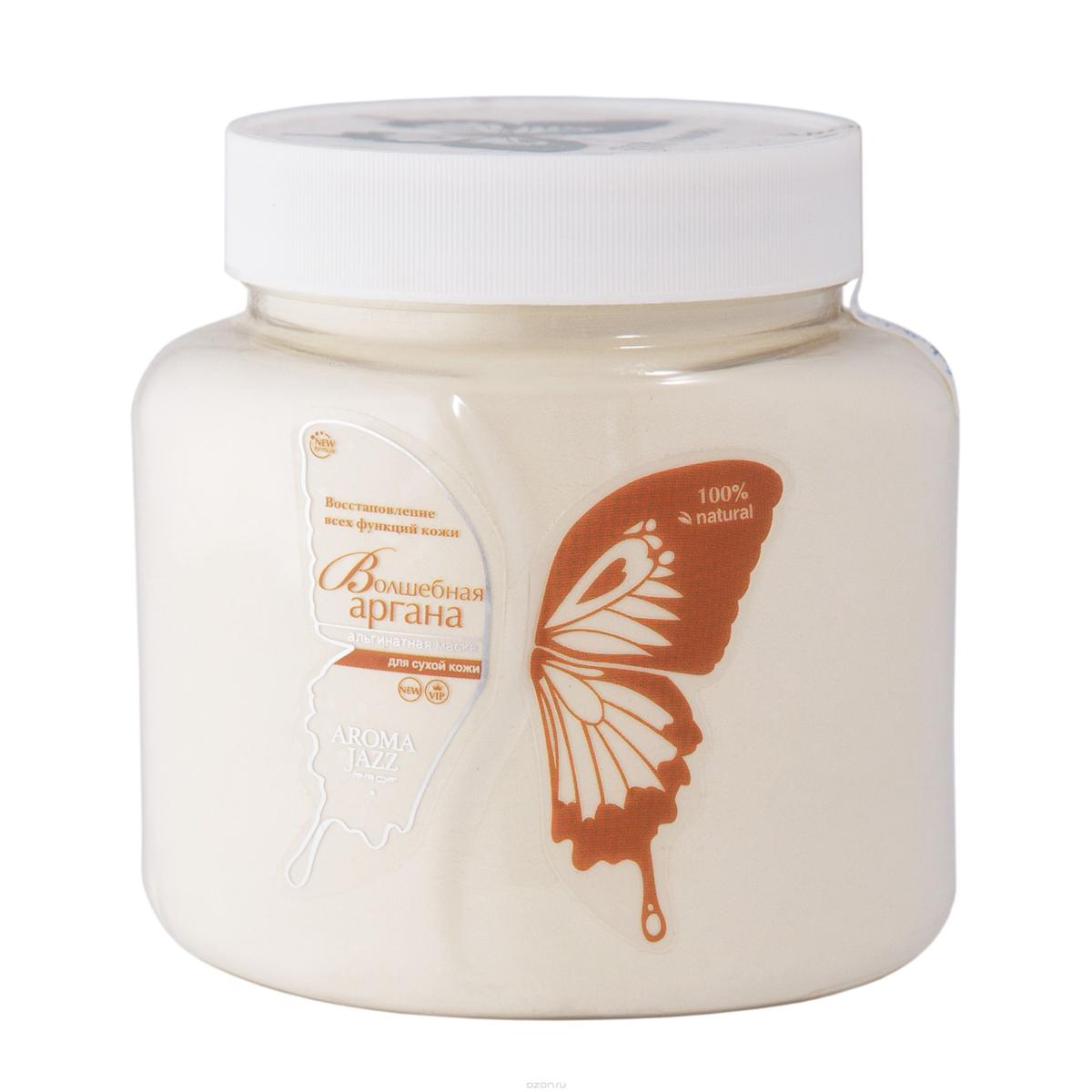 Aroma Jazz Пластифицирующая альгинатная маска для лица Волшебная аргана, 700 мл2820Действие: масло интенсивно восстанавливает и увлажняет кожу, способствует насыщению клеток кислородом, обладает антиоксидантным действием, улучшает структуру кожи и выравнивает цвет лица. Маска не требует смывания водой. Через 30 минут она легко снимается в виде мягкого пластичного слепка. Противопоказания: индивидуальная непереносимость компонентов. Срок хранения: 24 месяца.