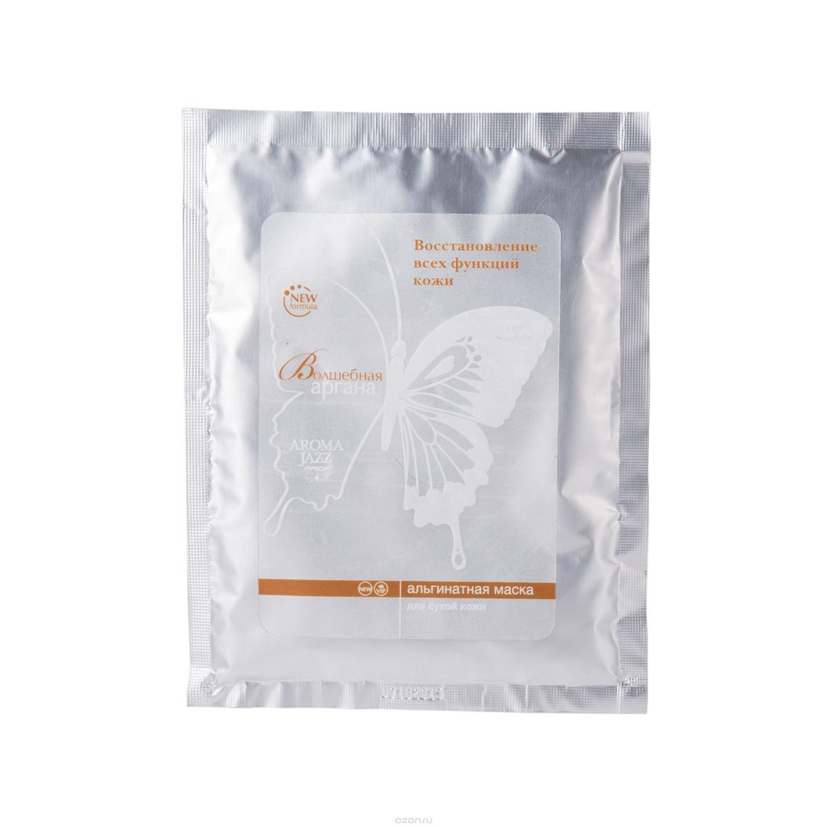 Aroma Jazz Пластифицирующая альгинатная маска для лица Волшебная аргана, 100 мл2820tДействие: масло интенсивно восстанавливает и увлажняет кожу, способствует насыщению клеток кислородом, обладает антиоксидантным действием, улучшает структуру кожи и выравнивает цвет лица. Маска не требует смывания водой. Через 30 минут она легко снимается в виде мягкого пластичного слепка. Противопоказания: индивидуальная непереносимость компонентов. Срок хранения: 24 месяца.