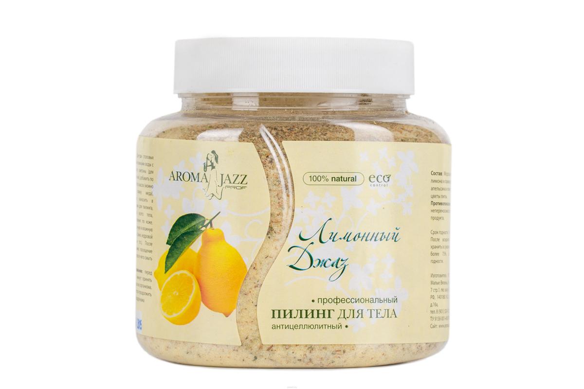Aroma Jazz Сухой пилинг для тела Лимонный джаз, 700 мл1801Действие: пилинг обладает антицеллюлитным и общеукрепляющим действием, очищает, устраняет вялость и дряблость кожи. Противопоказания: индивидуальная непереносимость компонентов. Срок хранения: 24 месяца.