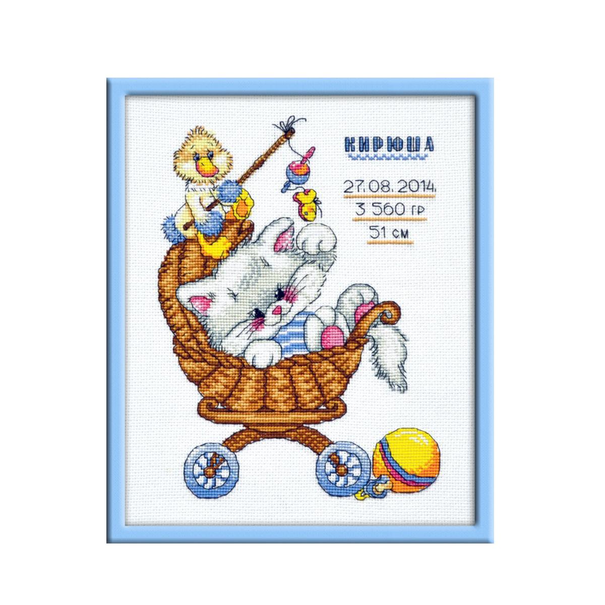 Набор для вышивания крестом Овен Метрика. Котенок, 18 х 25 см485332В состав набора входит: мулине хлопчатобумажные 14 цветов, игла, канва Аида 14, цветная схема, инструкция. Вышивается в 3 нити. Тип: Счетный крест.