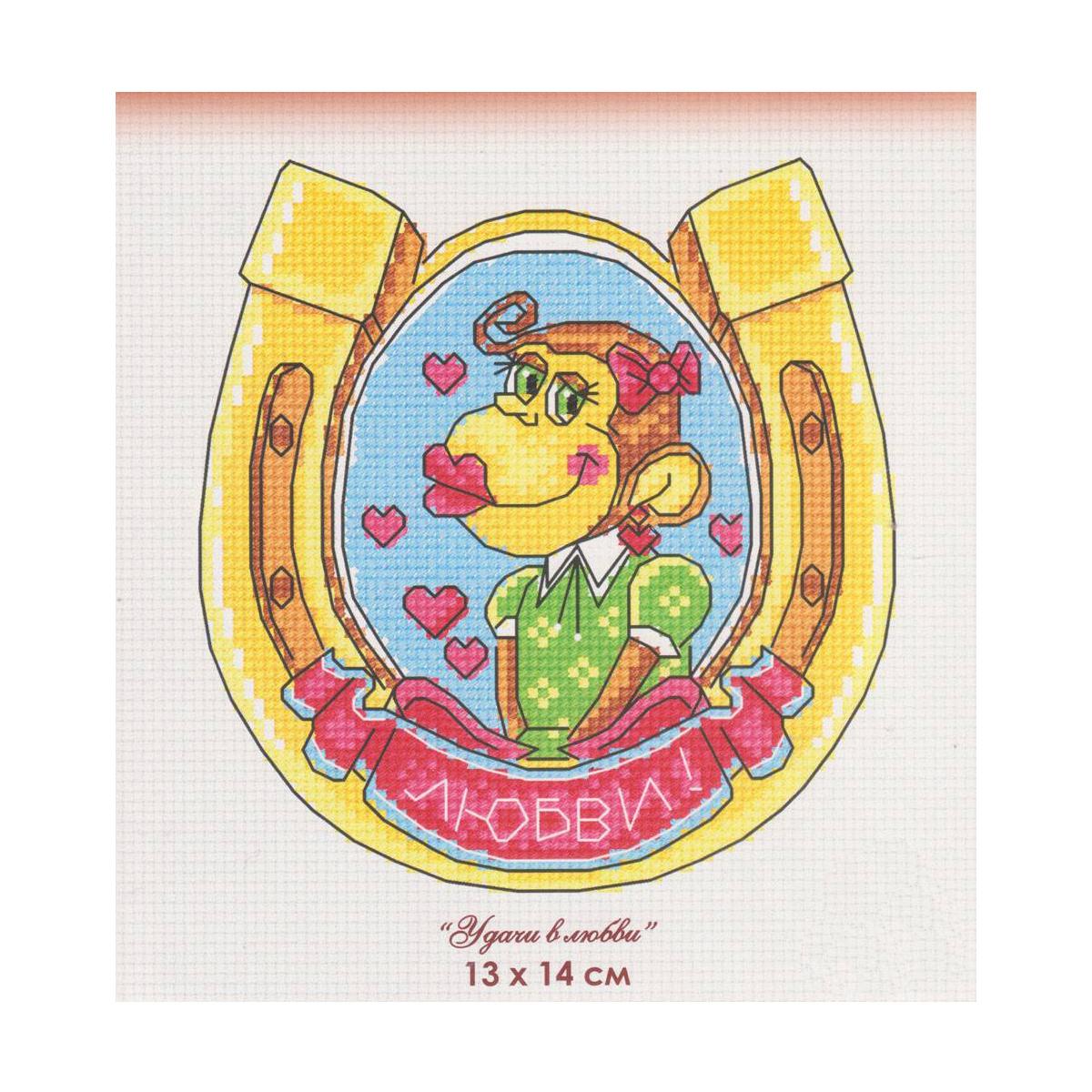 Набор для вышивания крестом Овен Удачи в любви, 13 х 14 см581973Наборы для вышивания Овен - это яркие и красочные мотивы, работа над которыми принесет вам удовольствие. В состав набора для вышивания Удачи в любви входит: канва Аида № 14, нитки мулине - 10 цветов, игла, цветная схема.
