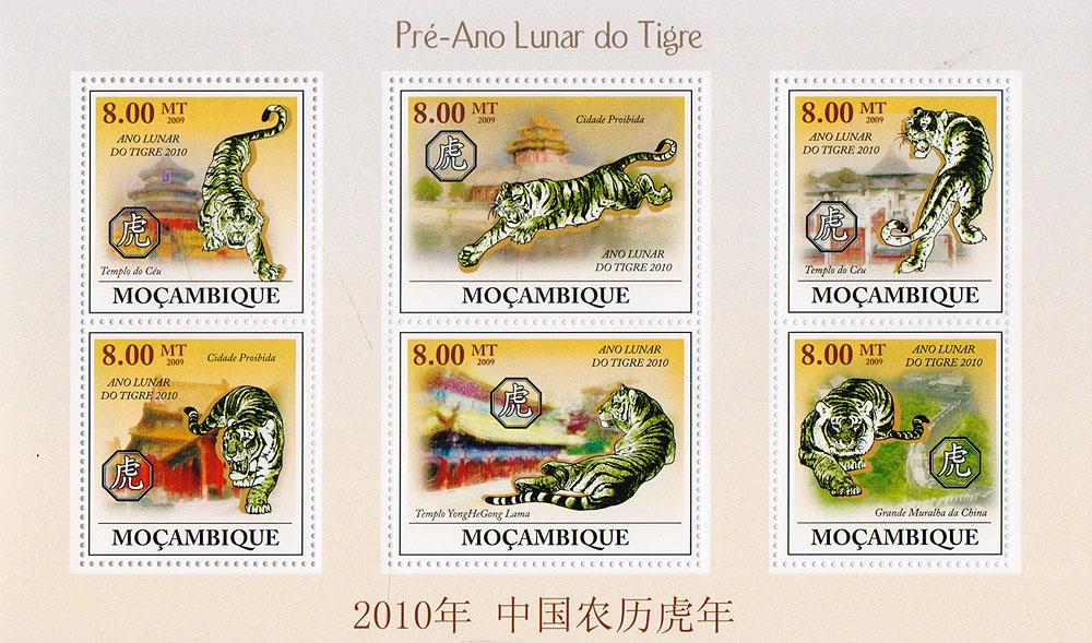 Малый лист Год тигра. Мозамбик. 2009 год791504Малый лист Год тигра. Мозамбик. 2009 год. Размер блока: 17.6 х 10.3 см. Размер марок: 5 х 4 см, 3.7 х 4 см. Сохранность хорошая.