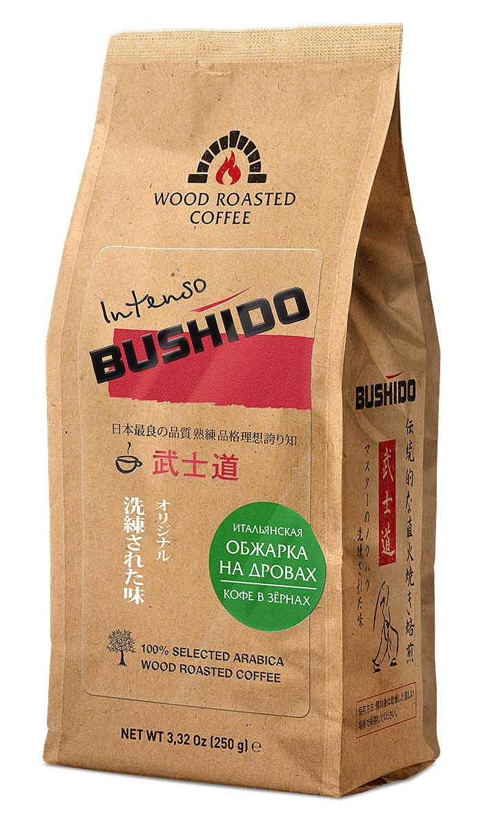 Bushido Intenso кофе в зернах, 250 гOG25012005Bushido Intenso - натуральный жареный кофе в зернах премиум класса из 100% Арабики. Глубокий букет аромата и насыщенный карамельный вкус с нотами спелого лесного ореха. Особенностью кофе является то, что он обжарен на дровах оливкового дерева. На протяжении многих веков кофе жарили в дровяных печах. Этот традиционный итальянский метод обжарки замечателен благодаря сухому жару, который сохраняет натуральный вкус. Дым проникает в кофейные зерна и придает им утонченный аромат. Весь кофе жарится маленькими порциями, чтобы сохранить оптимальное качество, свежесть и аромат.