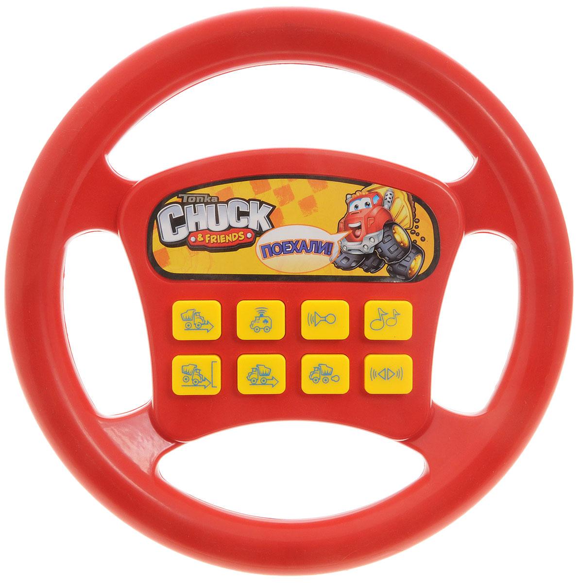 Играем вместе Игрушечный руль Chuck & FriendsA695-H05002-R1Игрушечный руль Играем вместе Chuck & Friends не оставит равнодушным вашего юного автолюбителя. Теперь ваш ребенок сможет фантазировать и представлять себя водителем в любом месте: и дома, сидя на стуле, и на заднем сиденье автомобиля во время поездки. Руль обладает множеством звуковых эффектов. Нажимая на одну из 8 кнопок, ребенок услышит веселые песенки, звуки сирены, рычание мотора и множество других. Играя с рулем, малыш разовьет воображение и фантазию, ведь так здорово представлять себя водителем, который едет в необыкновенное путешествие. Необходимо купить 2 батарейки типа АА (не входят в комплект).