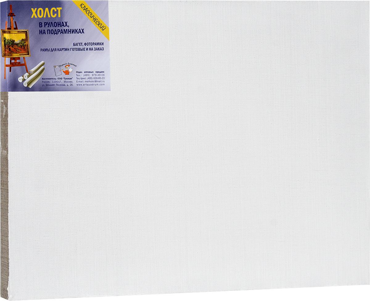 Холст ArtQuaDram Мелкозернистый на подрамнике, грунтованный, 35 х 50 смТ0003831Холст на деревянном подрамнике ArtQuaDram Мелкозернистый изготовлен из 100% натурального льна. Подходит для профессионалов и художников. Холст не трескается, не впитывает слишком много краски, цвет краски и качество не изменяются. Холст идеально подходит для масляной и акриловой живописи.